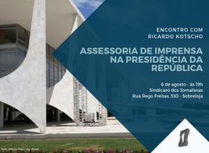 Comissão de assessoria de imprensa do Sindicato dos Jornalistas de SP promove encontro com Ricardo Kotscho