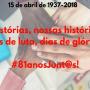 SJSP: 81 anos de lutas e histórias
