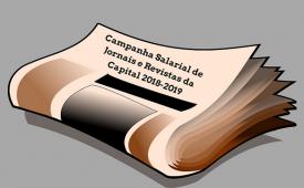 Acesse a Convenção Coletiva de Jornais e Revistas do Interior