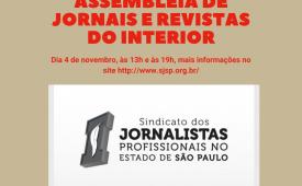 Assembleia da campanha salarial de jornais e revistas do interior será no dia 4