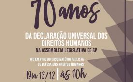 Ato em prol do Observatório de Defesa dos Direitos Humanos é quinta (13)