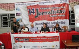 Comissão da Verdade dos Jornalistas é lançada durante o 14º Congresso