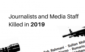 Informe anual da FIJ: México segue sendo o país mais perigoso do mundo para jornalistas