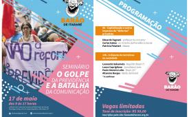 Inscrições abertas para o Seminário 'O golpe da Previdência e a batalha da comunicação'