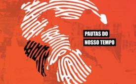 Instituto Vladimir Herzog recebe inscrições para o  13º Prêmio Jovem Jornalista Fernando Pacheco Jordão até 4 de agosto
