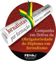 logo_diploma_interna_310