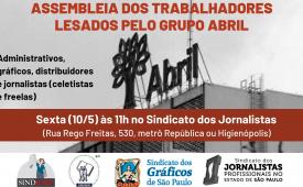 Nesta sexta, assembleia de trabalhadores lesados pelo Grupo Abril