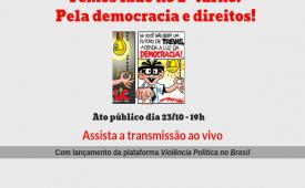 """Participe do ato """"Temos lado no 2º turno! Pela democracia e direitos!"""""""
