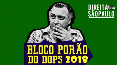 Sérgio Paranhos Fleury, delegado do Dops, em uma foto de divulgação do bloco. Foto: Reprodução/Facebook