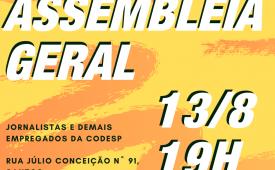 Sindicato convoca jornalistas da Codesp para assembleia em Santos nesta quinta-feira (13)