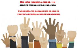 Sindicato dos Jornalistas convoca para Assembleia Geral dia 17