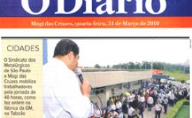 Sindicato e jornalistas conquistam expressiva vitória no Diário de Mogi