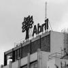 Sindicato vence ação contra Abril e reverte pagamento menor do FGTS durante a pandemia