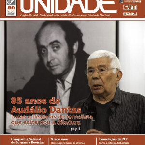 Unidade 391 - Jun/Jul/Ago 2017