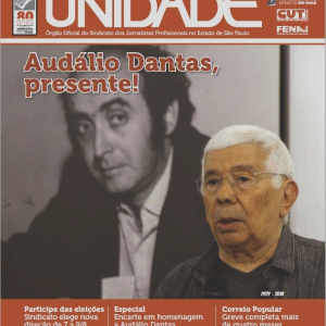 Unidade 395  - Mai/Jun/Jul 2018
